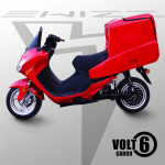Volt 6 Cargo electric motorbike